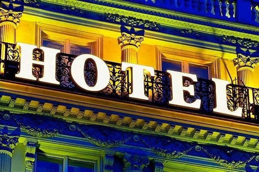 Ξενοδοχεία: Τα νέα κριτήρια κατάταξης σε αστέρια