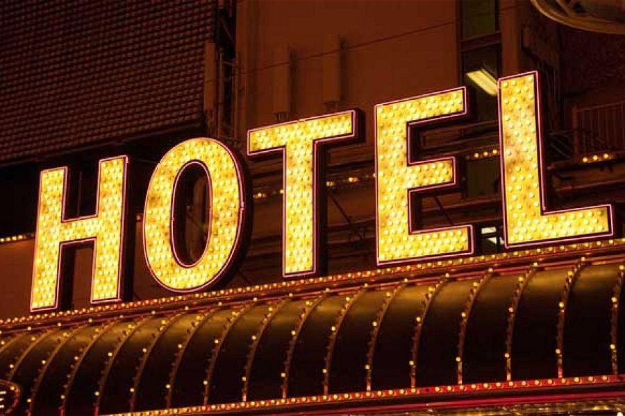 Τροποποιούνται οι προδιαγραφές ξενοδοχείων