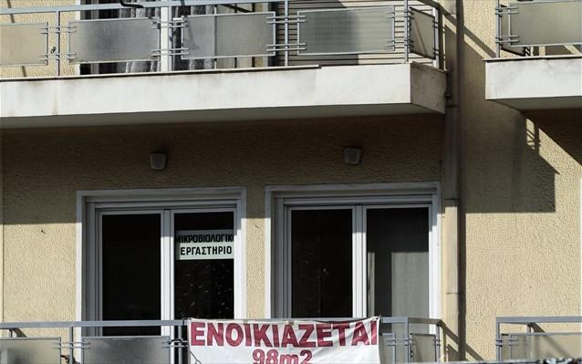 Κενά ακίνητα: Μόνο με δήλωση στο Δήμο η απαλλαγή από δημοτικά τέλη