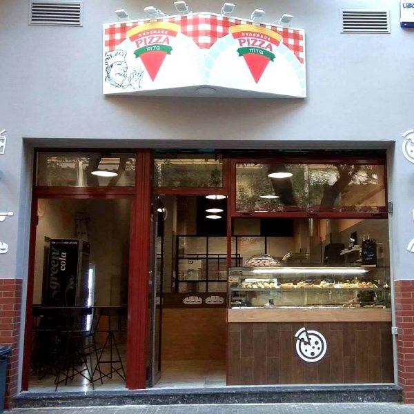 cafe-bar – Πιτσαρία