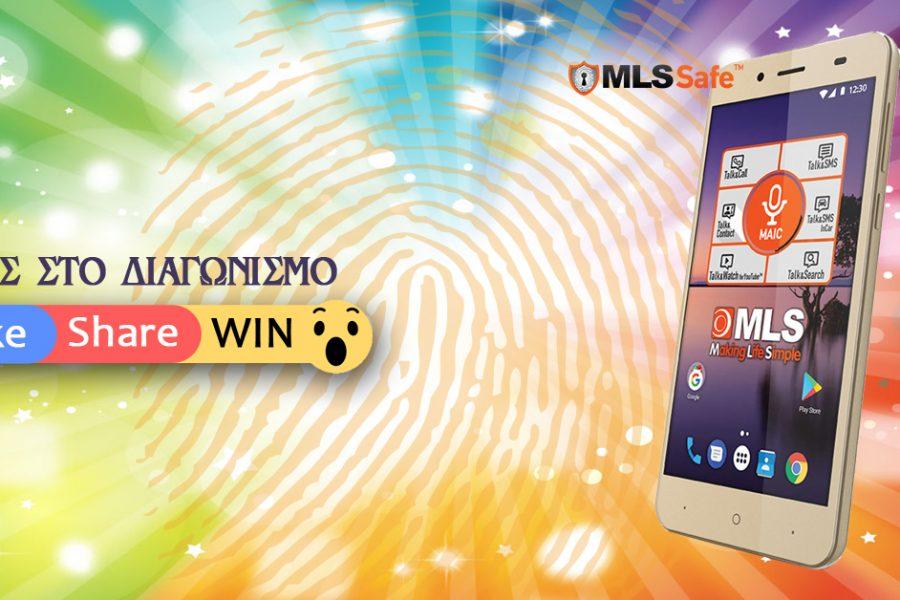 Χριστουγεννιάτικος διαγωνισμός με δώρο ένα MLS Color Fingerprint 4G